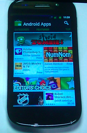new-android-market.png